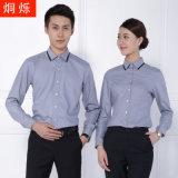 湖南職業裝男女同款免燙翻領灰色商務襯衣批發