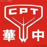供應CPT CLAA101WM01