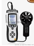 DT-8897風速風量儀,多功能差壓風速儀,珠海風速儀