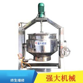 强大机械**火锅底料可倾式带搅拌夹层锅