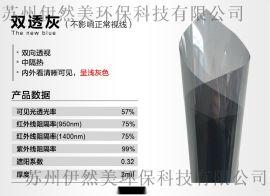 南京隔热膜,玻璃贴膜,南京防晒膜,伊然美玻璃贴膜公司