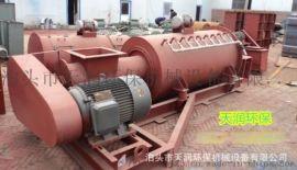 石泉 SJ60粉尘加湿机 加工厂家发货快定制异形