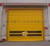 廠家直銷陝西快速門,堆積門,揹帶門