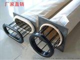 碳鋼Q245有機矽袋籠 有機矽除塵骨架 廠家直銷