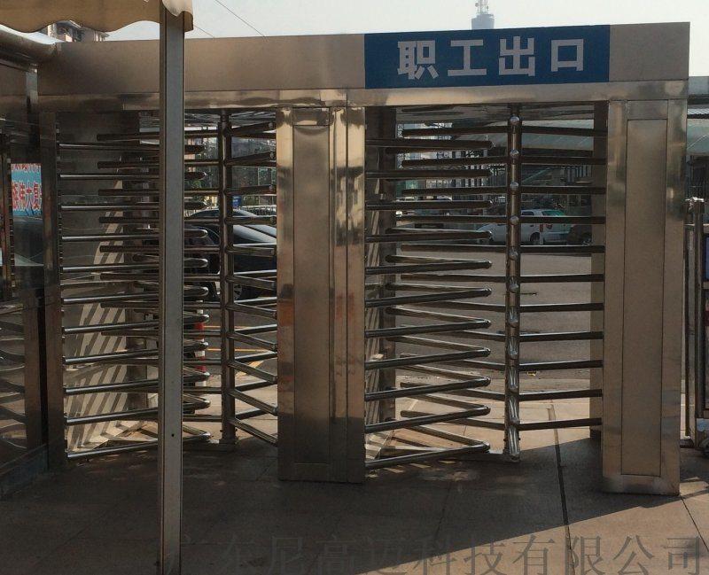 车站梳状全高旋转门 三翼旋转全高不锈钢通道闸门