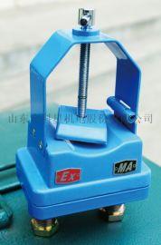 GKT10L矿用设备开停传感器 本安型开停传感器