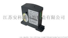 安科瑞BA系列交流电流传感器BA05-AI/I