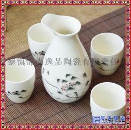 日式酒具一壺四杯 陶瓷酒具套裝贈客戶禮品酒具促銷定製LOGO