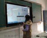 65寸多媒體觸控教學一體機/幼兒園會議觸摸一體機