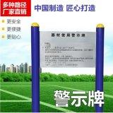 南京健身路径 龙泰体育全民健身路径器材厂家