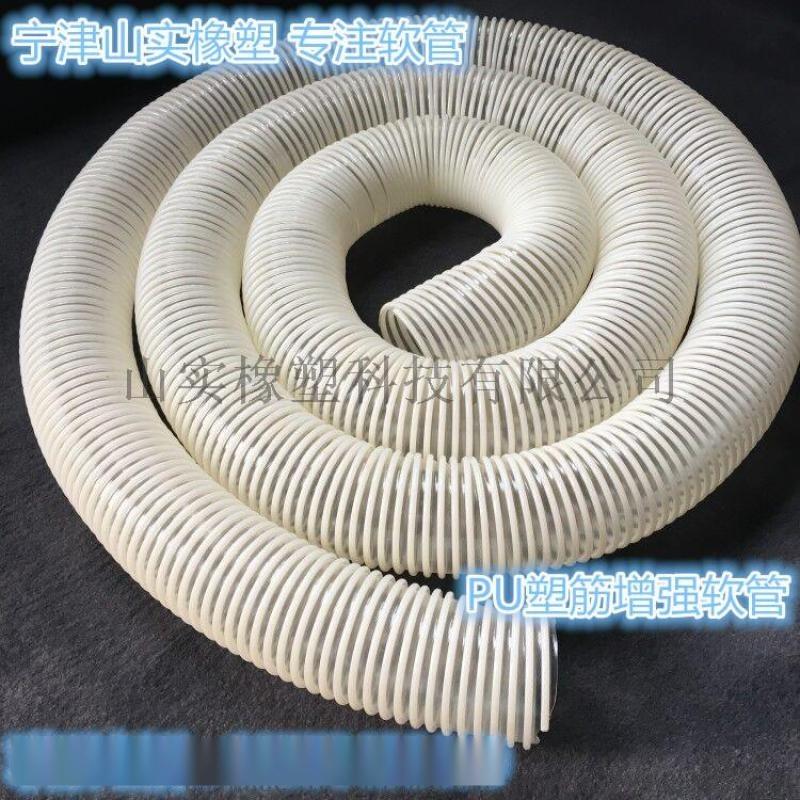 重型工业物料输送专用聚氨酯PU软管塑筋增强软管加强塑筋增强软管
