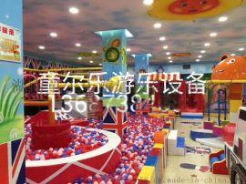 湖南游乐设备厂家-长沙儿童乐园厂家-湖南淘气堡厂家