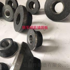 锚固板厂家供应代替传统弯筋