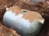 地埋式化粪池 玻璃钢化粪池一体化污水处理设备隔热