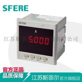 PA194I-2D1智能LED交流单相电流表江苏斯菲尔厂家直销