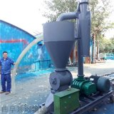现货气力吸粮机出售移动式 粉料水泥灰吸料机