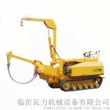 柴油自走式履帶移樹機 履帶圓弧刀式挖樹機