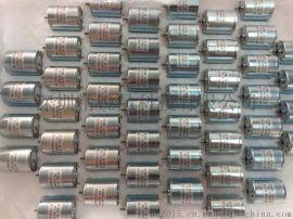 精锐昌370微电机使用于小电机美容美体医疗器械