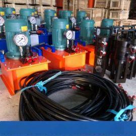钢筋冷挤压连接套筒吉林挤压机怎么使用