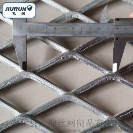 异型钢板网 平台钢板网 金属钢板网