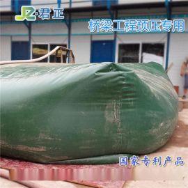 铜陵施工简单60吨tpu水袋
