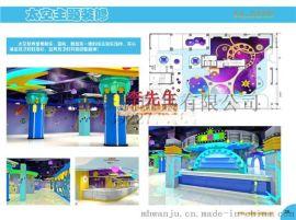清远 惠州哪里有卖淘气堡亲子乐园游乐设备厂家