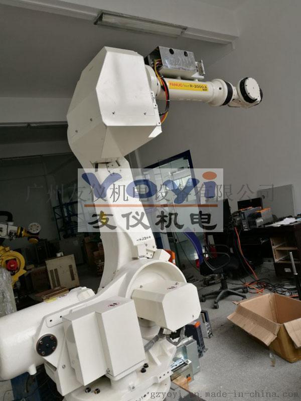 发那科机器人R-2000iA维修保养