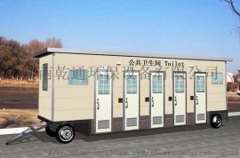 驻马店移动厕所厂家直销-拖挂式公厕-乾通环保