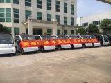 郑州电动巡逻车,宁波电动巡逻车,5座巡逻车