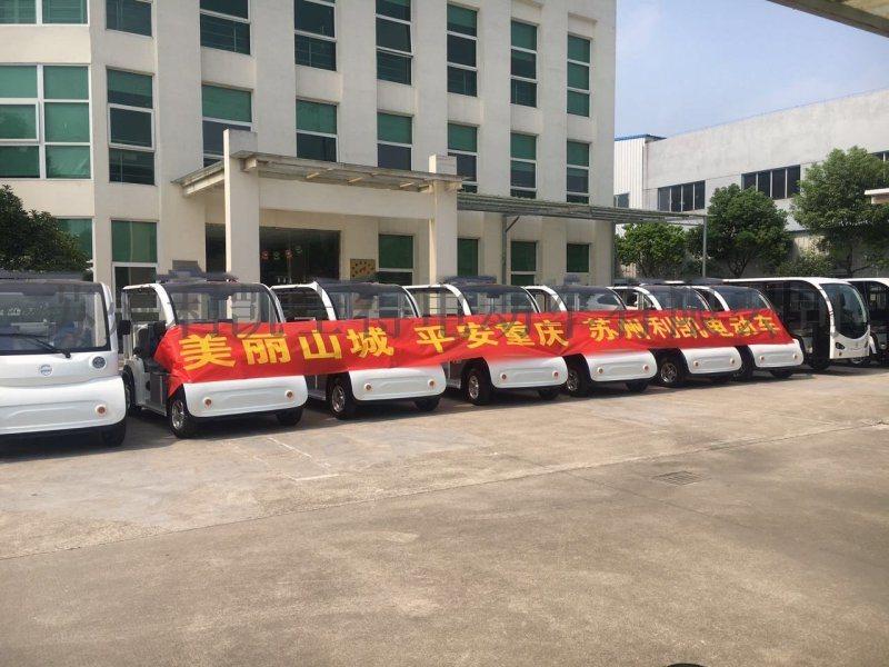 鄭州電動巡邏車,寧波電動巡邏車,5座巡邏車