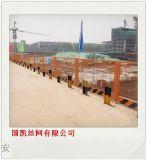 建筑防护栏       建筑基坑防护隔离