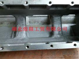 3347739康明斯发动机工程机械配件中冷器