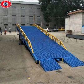 济南直供移动登车桥移动式液压登车桥仓库物流装卸平台