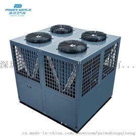 空气能种植养殖热泵热水器厂家直销OEM
