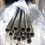 材質304不鏽鋼圓管20*0.8製品管