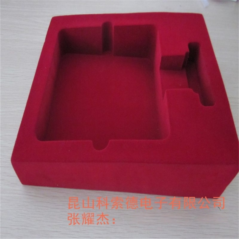 工具箱雕刻、蘇州EVA泡棉內襯內託盒