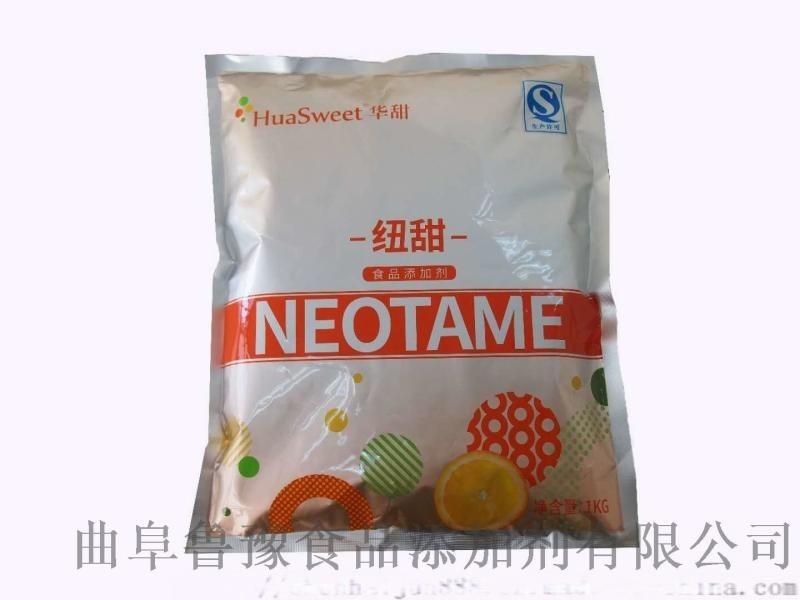 厂家现货供应优质纽甜价格
