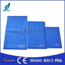 厂家直销尼丝纺布凝胶冰垫  夏季降温多功能冰垫