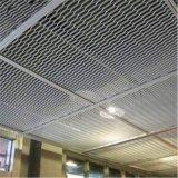 杭州酒家拉網鋁單板,銀色拉網鋁單板