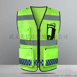 反光背心三种面料多口袋交通路政安全