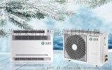 3000W暖風機價格空氣能熱泵熱風機家用冷暖空調