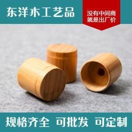 优质化妆刷木手柄 洗脸刷木柄把手 洁面刷木柄