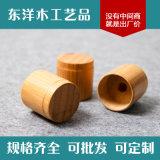 優質化妝刷木手柄 洗臉刷木柄把手 潔面刷木柄
