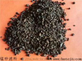 水中去除铁锰用锰砂滤料