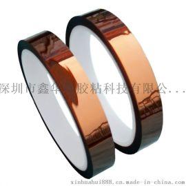 茶色高温胶带/金手指耐高温260/聚酰亚胺高温胶带