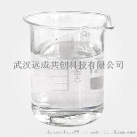 日化香精化妆品行业紫苏醛|2111-75-3