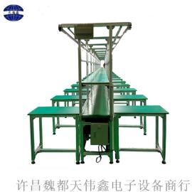 流水线工作台 电子产品组装生产线 铝材结构皮带拉线