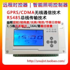 多路遠程時控器 etw系列無線遠程式控制制開關
