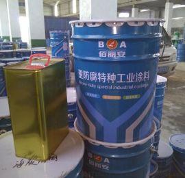 铝粉有机硅耐热漆 锅炉外壁防腐涂料