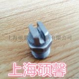 上海硕馨高压清洗喷嘴表面处理喷淋喷漆MEG系列